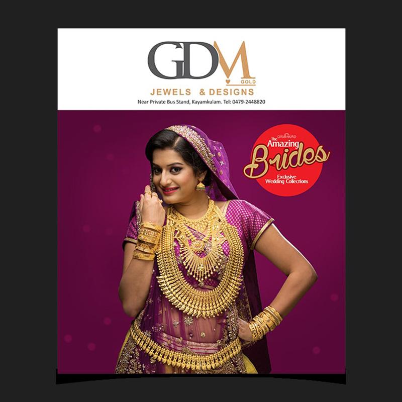GDM Gold