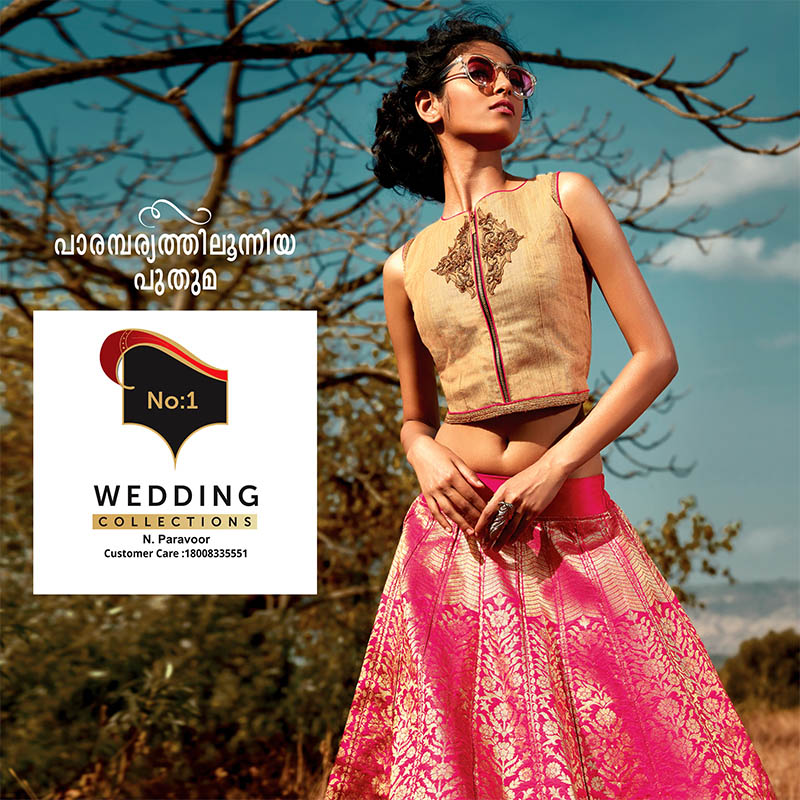 No.1 Wedding Collections